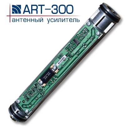 Антенный усилитель для автомагнитолы.